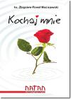 kochaj_mnie_okladkamała2